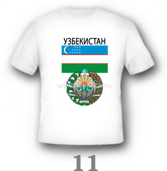 Майки из узбекистана опт